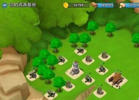 《海岛奇兵》30级木材资源岛防御阵型
