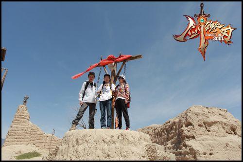 探访中国沙尘暴的故乡 一次必须吐槽的寻剑之旅
